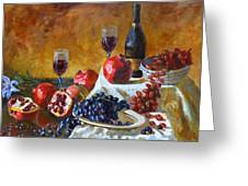 Grapes And Pomgranates Greeting Card