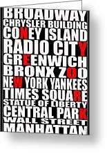 Graphic New York 3 Greeting Card