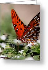 Great Friends Card Greeting Card