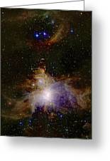 Great Orion Nebula Greeting Card