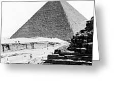 Great Pyramid Of Giza - Egypt - C 1926 Greeting Card