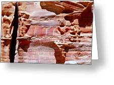 Great Wall Of Petra Jordan Greeting Card by Eva Kaufman