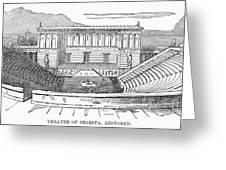 Greece: Theater Of Segesta Greeting Card