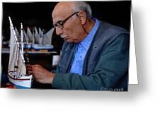 Greek Artist Mykonos Greeting Card