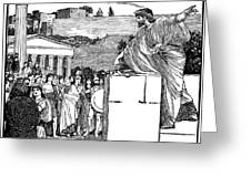 Greek Assembly Greeting Card