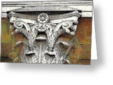 Greek Column Greeting Card