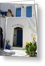 Greek Doorway Greeting Card