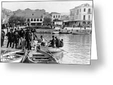 Greek Immigrants Fleeing Patras Greece - America Bound - C 1910 Greeting Card
