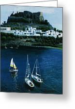 Greek Isles - Rodos Greeting Card
