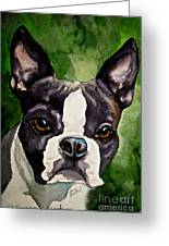 Green Black And White Greeting Card
