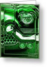 Green Chrome Greeting Card