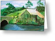 Green Cottage Greeting Card
