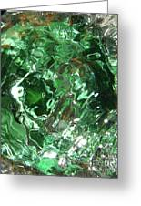 Green Eddy I Greeting Card