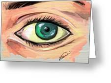 Green Eye Greeting Card