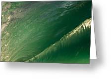 Green Hole Greeting Card