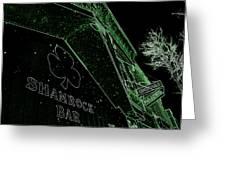 Green Night Greeting Card