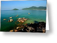 Green Sea Greeting Card