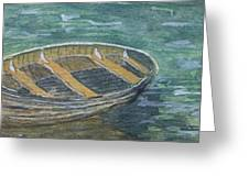 Green Sea My Boat And Me Greeting Card