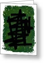 Green Stroke Greeting Card