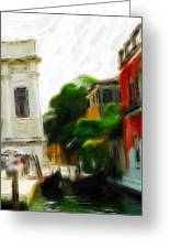 Green Venice Greeting Card