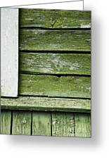 Green Wooden Wall Greeting Card
