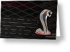 Grilled Snake Greeting Card