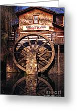 Grist Mill In The Smokies Greeting Card