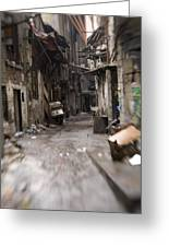 Grubby, Urban Alleyway In Chongqing Greeting Card