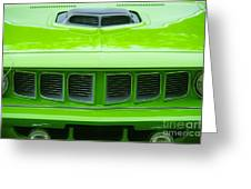 Gto Grill Greeting Card
