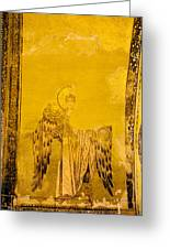 Guardian Angel Byzantine Art Greeting Card