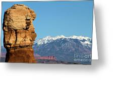Guardian Of Arches Greeting Card