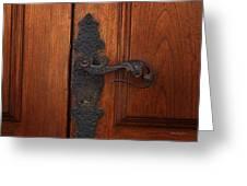 Guatemala Door Decor 5 Greeting Card