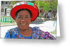 Guatemalan Village Woman Greeting Card