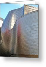 Guggenheim Museum Bilbao - 2 Greeting Card