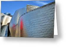 Guggenheim Museum Bilbao - 3 Greeting Card