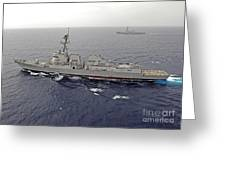 Guided Missile Destroyers Uss Dewey Greeting Card