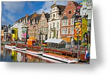 Guild Houses Greeting Card
