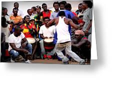 Guinean Dancing  Greeting Card