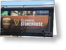 Guinness Storehouse Dublin - Ireland Greeting Card