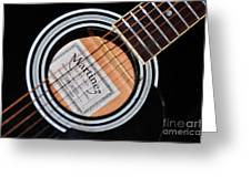 Guitar Abstract 1 Greeting Card