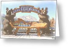 Gull Lake Marina Greeting Card