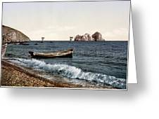 Gursuff - Crimea - Ukraine Greeting Card