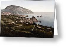 Gursuff - Crimea - Ukraine Greeting Card