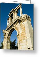 Hadrians Arch In Athens, Greece Greeting Card by Richard Nowitz