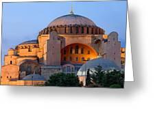 Hagia Sophia At Dusk Greeting Card by Artur Bogacki