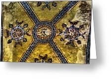 Hagia Sophia Ceiling Greeting Card