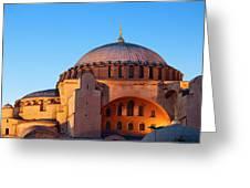 Hagia Sophia In Istanbul Greeting Card