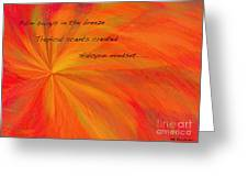 Halcyon Haiku Greeting Card