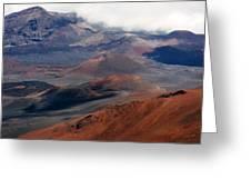 Haleakala Volcano Greeting Card