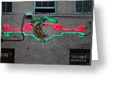 Half Moon Bar New Orleans Greeting Card